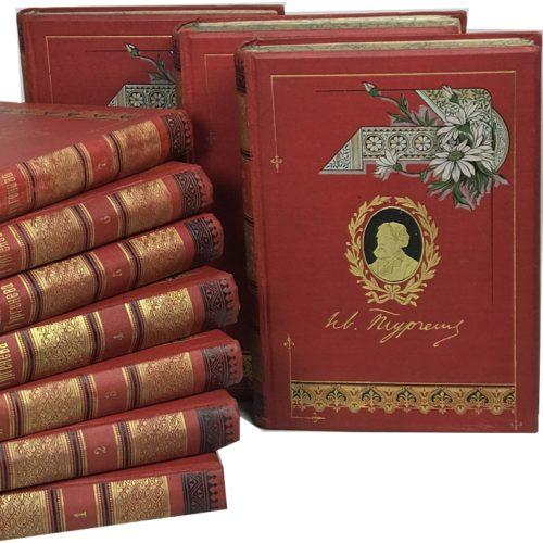 Антикварное собрание сочинений Тургенева в 10 томах, 1891 год