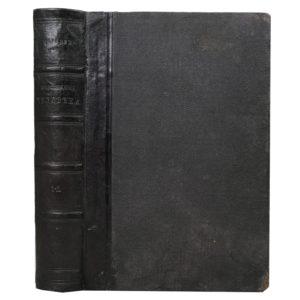 Дарвин Ч. Происхождение человека, в 2 томах, 1874