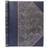 антикварная книга Бодлер Искания рая