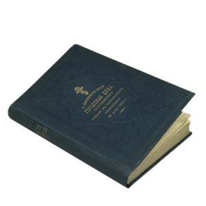 Святое Евангелие от Матфея, Марка, Луки и Иоанна, 1899