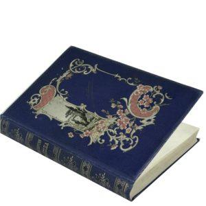 Надсон С. Стихотворения, 1897