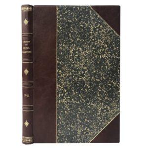 Желен Е. Элементарный курс арифметики, 1905