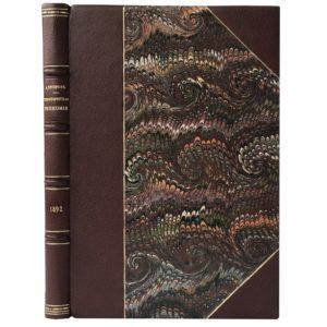 Чупров А. Политическая экономия, 1892