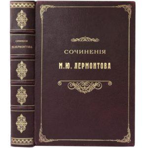 Сочинения Лермонтова. Полное собрание в 2 томах, 191? (кожа, большой формат)