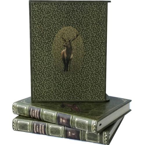 Настольная книга охотника-спортсмена, в 2 т, 1955