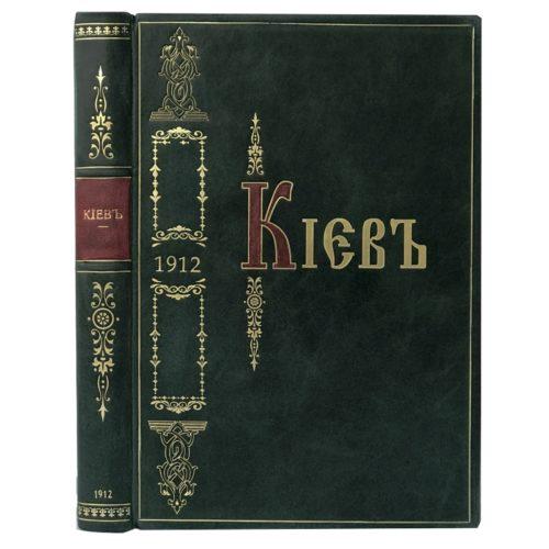 Шамурина Киев, 1912