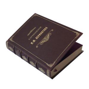 Сочинения Лермонтова. Полное собрание в 2 томах, 191? (кожа)