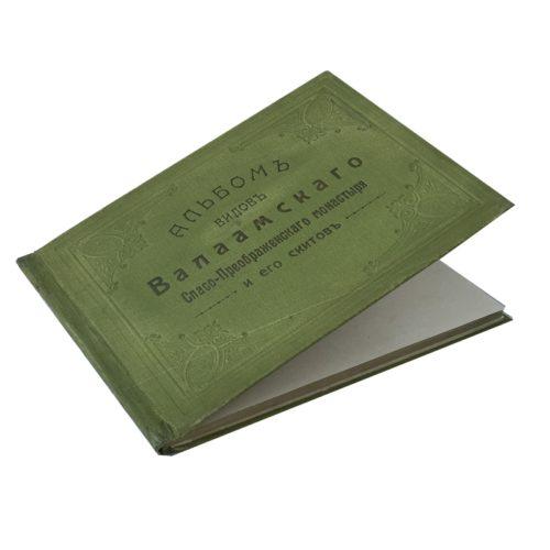 Альбом видов Спасо-преображенского монастыря, 1915