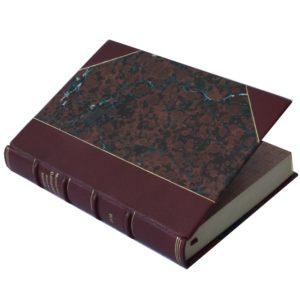 Сборник материалов по истории социалистического уголовного законодательства, 1938