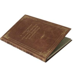 Блюм Ганс. Описание и применение пяти ордеров архитектуры, 1936 (кожа, большой формат)