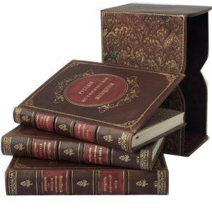 Русские исторические женщины, 3 кн., 1874 (кожа, с футляром)