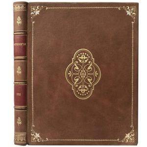 Антология (поэзия Серебряного века), 1911 (кожа)