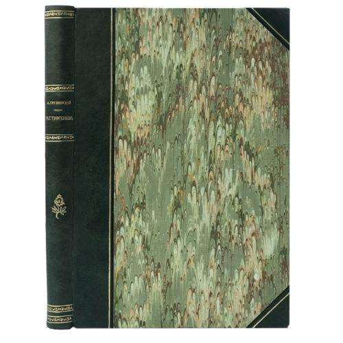 Грузинский А. И.С. Тургенев. Личность и творчество, 1918