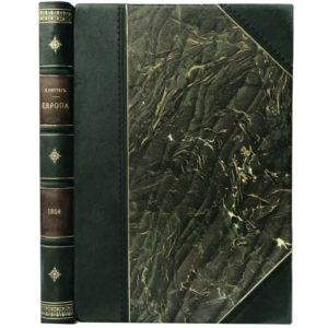 Риттер К. Европа,  1864 год