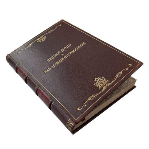 Гольмс Ф. Великие люди и их великие произведения. Рассказы о сооружениях знаменитых инженеров, 1903 (кожа)