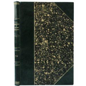 Богословский И. Финансовые и банковые вычисления, 1928