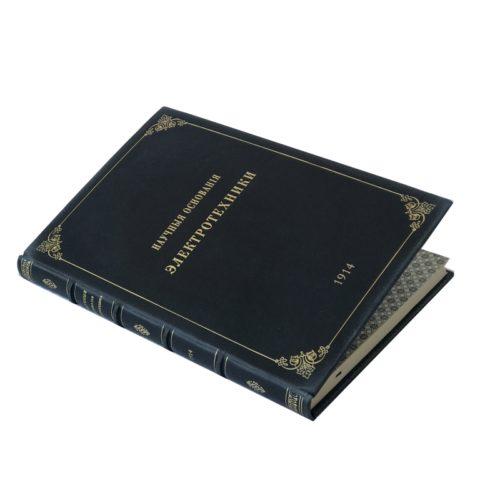 Антикварная книга. Грасси Г. Научные основания электротехники, 1914 (кожа)