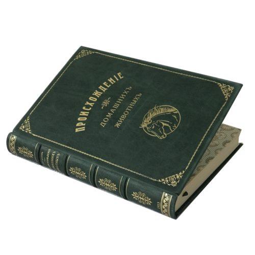 антикварная книга. Богданов Е. Происхождение домашних животных, 1913 (кожа)