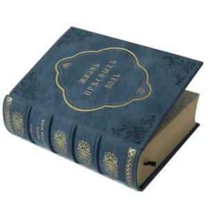 Ламперт К. Жизнь пресных вод, 1900 (кожа, большой формат)