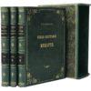 Улыбышев А. Новая биография Моцарта в 3 томах, 1890 (кожа, футляр)
