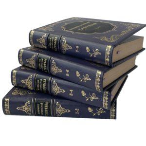 Гофман Т. Собрание сочинений в 8 томах, 1896 (кожа)