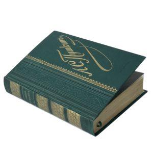 Сочинения А.С.Пушкина. Полное собрание в одном томе, 1910
