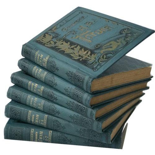 Гоголь Н.В. Полное собрание сочинений в 12 томах, 1900 ( в голубых переплетах)