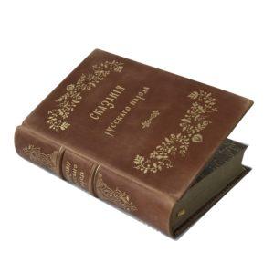 Сахаров И.П. Сказания русского народа, в 2 кн., 1885 (кожа)