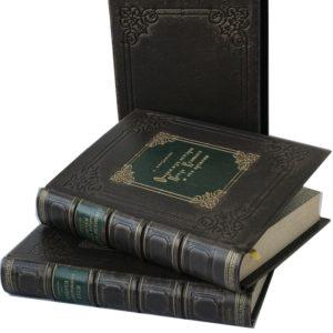 Князьков С. Из прошлого русской земли, 2 книги, 1914 и 1917 (кожа, с футляром)