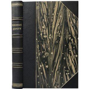 Военные дороги и колонные пути, 1958