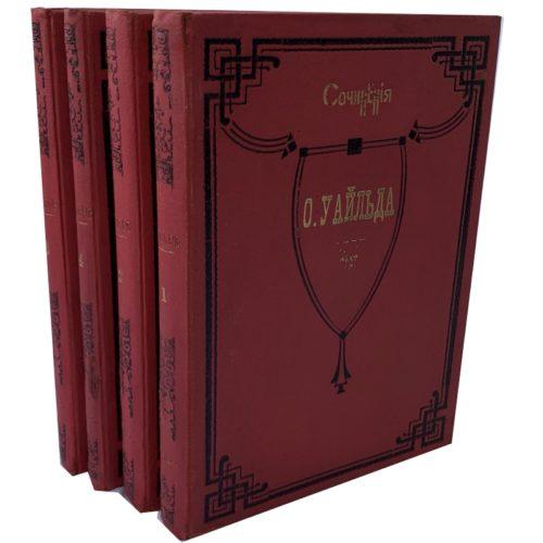 Уайльд собрание сочинений в 4 т, 1912