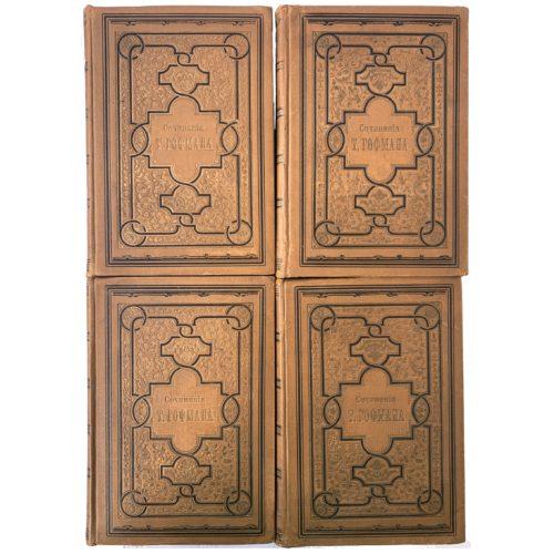 Антикварные книги Сочинения Гофмана в 8 т, 1898