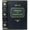 Локар Э. Руководство по криминалистике. 1941 (кожа)