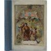 Андерсен. Избранные сказки, 1895