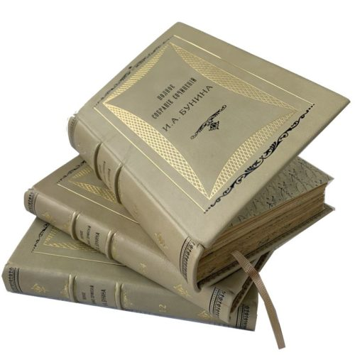 Полное собрание сочинений Бунина, 1915