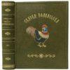Афанасьев А. Русские детские сказки, 1921 (кожа)