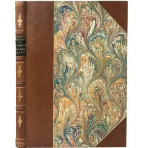 Келлерман Б. По персидским караванным путям, 1929