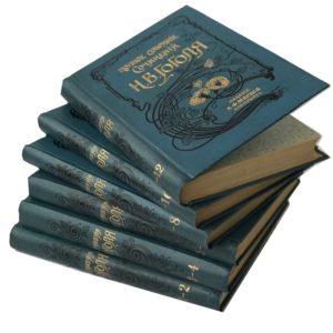 Гоголь Н.В. Полное собрание сочинений в 12 томах, 1900 (коллекционное состояние)