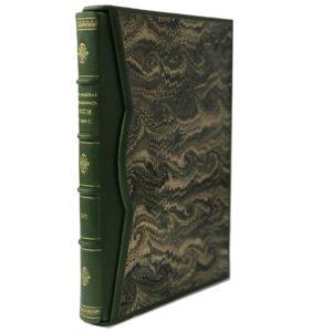 Сборник статистических сведений о горнозаводской промышленности России в 1889 году в 2 ч, 1892 (с футляром)