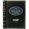 Дузь П. Паровой двигатель в авиации, 1939 (кожа)