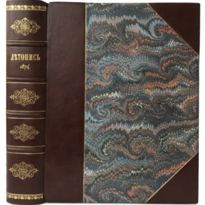 Летописи главной физической обсерватории за 1874 год, 1876 (большой формат)